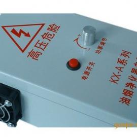 供应直流高压静电油烟净化器电源KX-A型