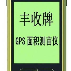 手机型多功能田亩面积测量仪(GPS-A型)