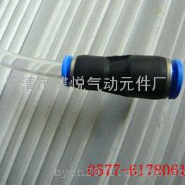 气管快插接头快换减径接头变径直通接头10-8