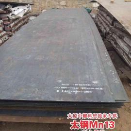 供应高锰耐磨钢mn13钢板山东|青岛