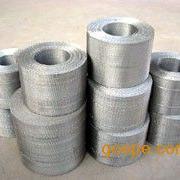 厂家供应金属网带、带式自动过滤网带、反差网带、链板式网带