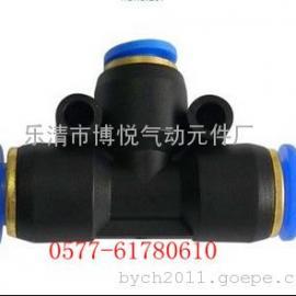 气动变径减径接头T型正三通接头PEG12-10