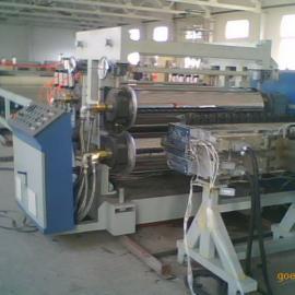pvc塑料托板生产线pvc塑料托板生产设备