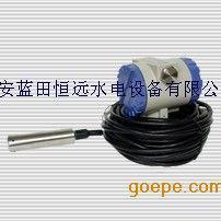 投入式液位计XPT135液位变送器图册、型号