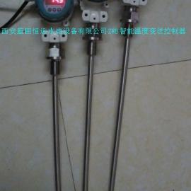 高智能温度变送控制器-温度控制器-ZWB温度变送控制器