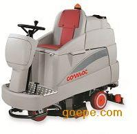 Triple 32B ECO驾驶式全自动洗地机