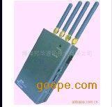 青岛手机信号阻隔器、青岛手机信号隔离器