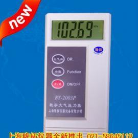 BY-2003P数字大气压力表,数字大气压力计