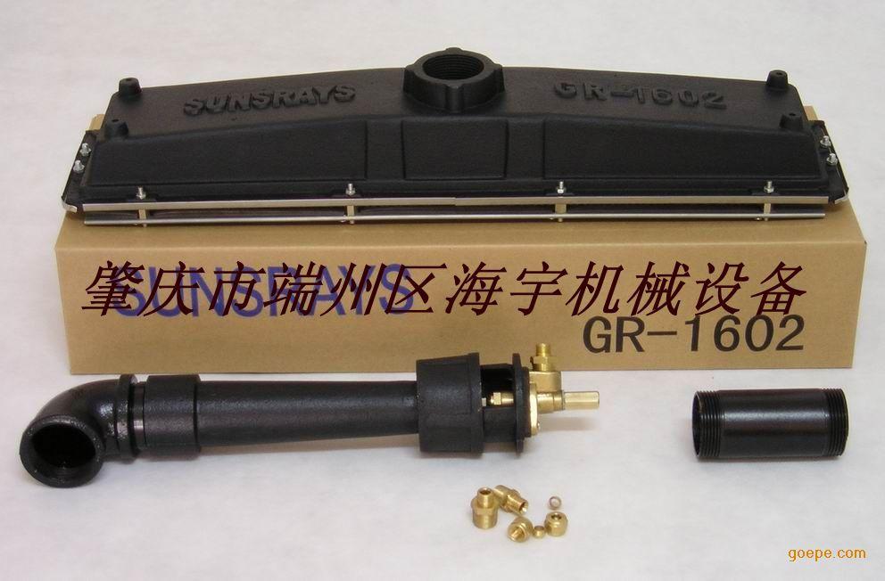 1602红外线燃烧器、肇庆国晶燃烧器、国晶燃烧器