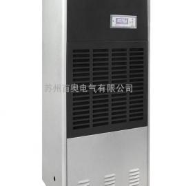 除湿机 工业除湿机 CF6.8KT 仓库地下室强劲抽湿机