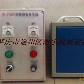 肇庆水油通用静电发生器、水油通用静电发生器供应商