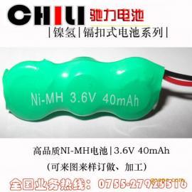 镍氢电池3.6V40mAh 环保电池高容量电池 品牌电池