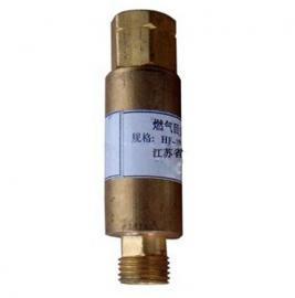 乙炔回火防止器C2H2