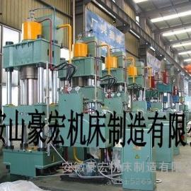 安徽YTD32-40油压机,马鞍山豪宏机床制造有限公司