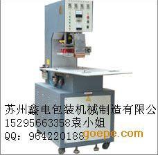 北京PVC泡壳/PET泡壳/包装袋热合机