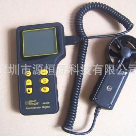 香港希玛AR836+叶轮式风速仪AR-836+