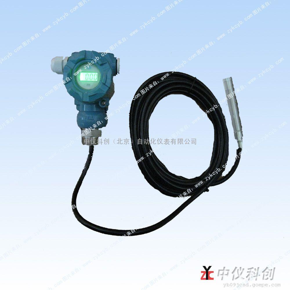 特价供应带显示液位变送器