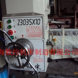 中捷原厂图纸打造摇臂钻床Z3035摇臂钻滕海制造售后有保障