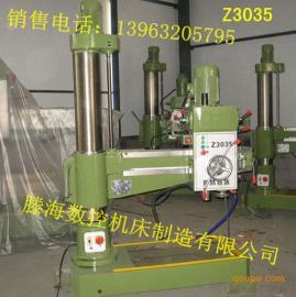 Z3035摇臂钻报价最大钻孔经35的摇臂钻厂家直销