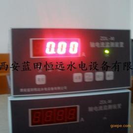 水电站自动化元件-ZDL-M轴电流检测装置特价直销