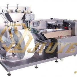 自动单片湿巾包装机,湿巾包装机(久业机械)