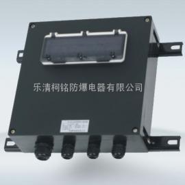 FXM(D)防水防尘防腐照明配电箱