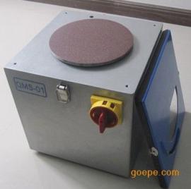 微型光谱磨样机