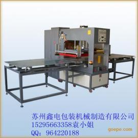 常州焊接/热合/熔接/封口/南京包装热合机
