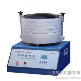 圆形验粉筛生产供应商