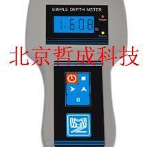 手持式超声波水深仪