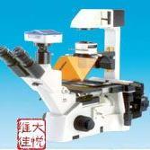高清倒置荧光显微镜