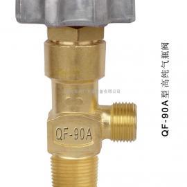 QF-90A高纯气钢瓶阀