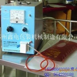 输液管高频热合机/PVC高频热合机/封血袋热合器