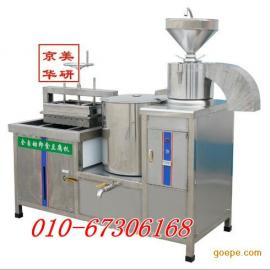 豆腐机器|做豆腐的机器设备