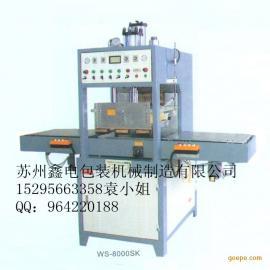 江苏苏州高频热合机无锡高周波熔断机