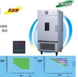 LHS-100CH恒�睾�裣�