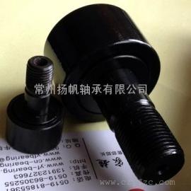 滚轮轴承|英制滚轮轴承|CF-1-1/2-SB