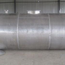 浓硝酸铝罐