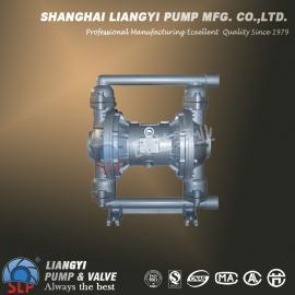 QBY-K型第一代气动隔膜泵派生款|气动双隔膜泵