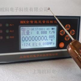 低价批发热量仪