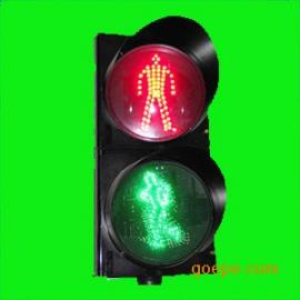 静态红人动绿人人行信号灯