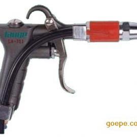 LAOGE离子风枪,型号LA-311手持式离子吹尘枪