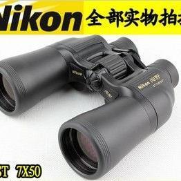 【超值优惠】尼康阅野ST7x50CF双筒望远镜正品行货