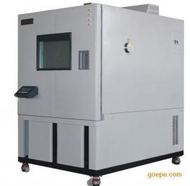 快速温变试验箱