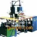 地毯油压高频热合机/高频热合机模具