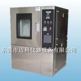 PLC控制可程式恒温恒湿试验箱
