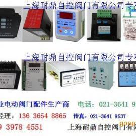 BFA系列电动阀门控制器