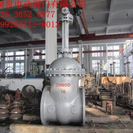 铸钢材质矿用电动闸阀DN800,电动矿用闸阀批发