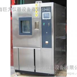 ♠杭州高低温交变湿热试验箱♥宁波恒温恒湿试验箱