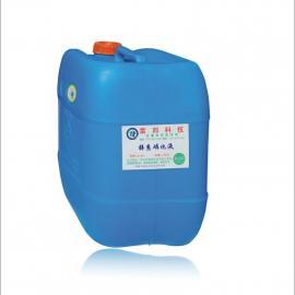 �\系磷化液